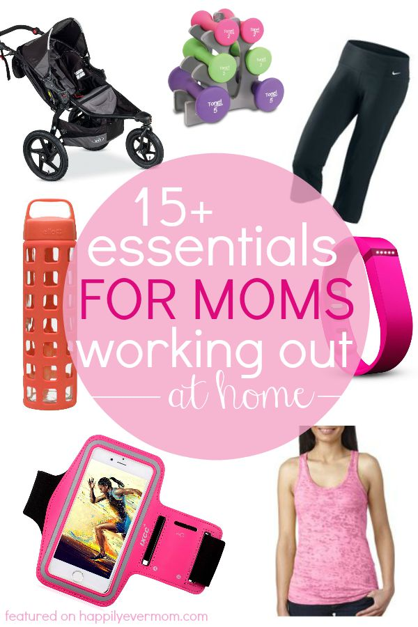 The best gifts for moms who love working out or who want to get started ~ love these tips!